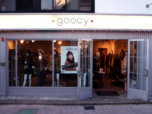 goocy in harajuku